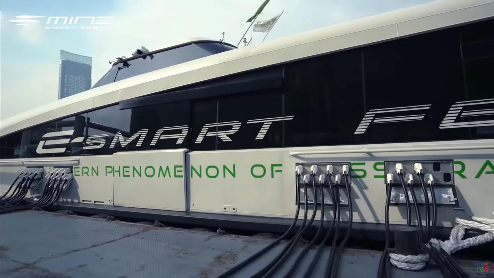 MINE Smart Ferry